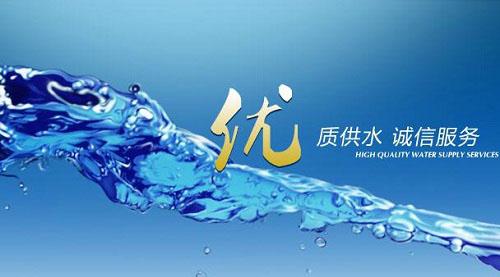 重庆自来水有限公司实验室装修设计