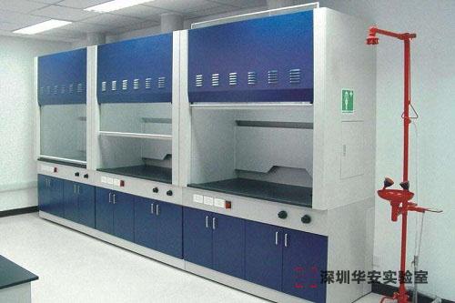 深圳化学实验室装修