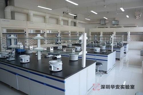 化学实验室设计