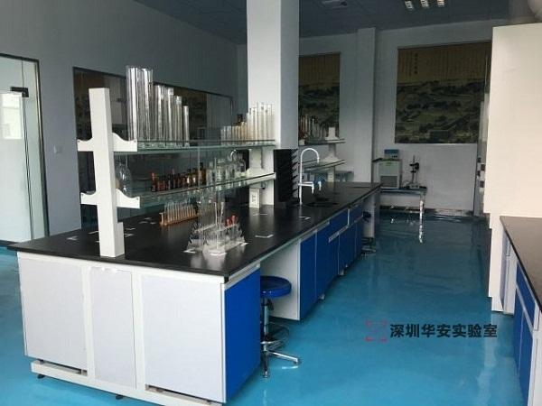 深圳食品检测实验室装修设计