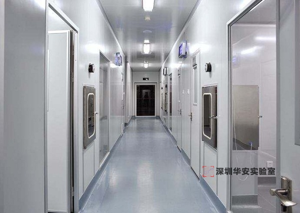 深圳食品安全检测实验室建设