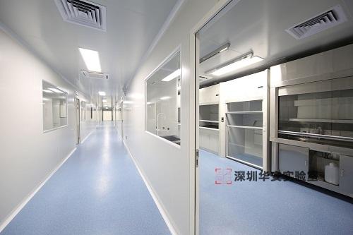 医学实验室建设