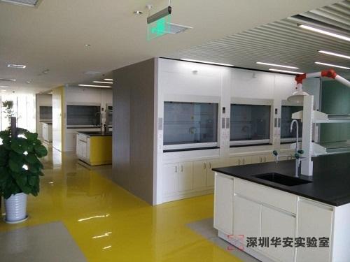 深圳实验室建设案例