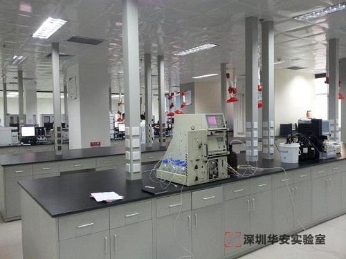 深圳检验检测实验室装修设计