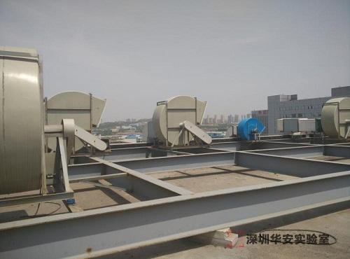深圳实验室通风系统装修设计