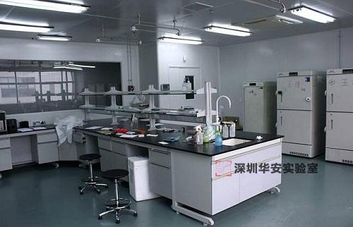 疾控中心实验室建设标准及装修设计注意事项