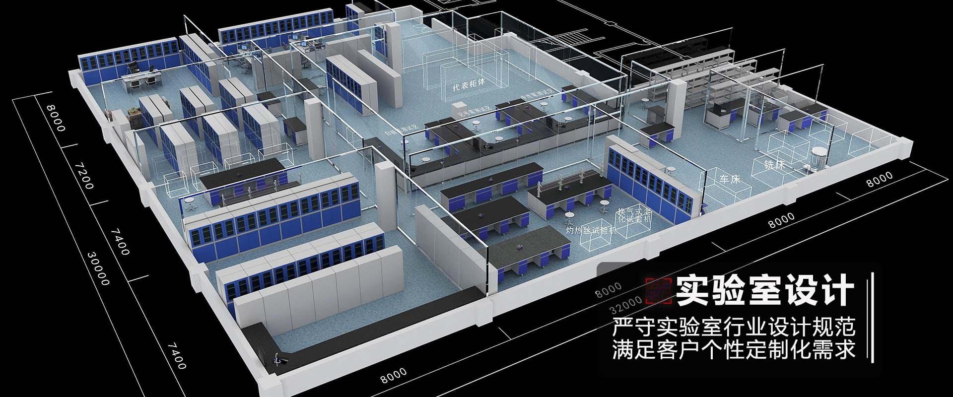 深圳华安实验室建设幻灯片2