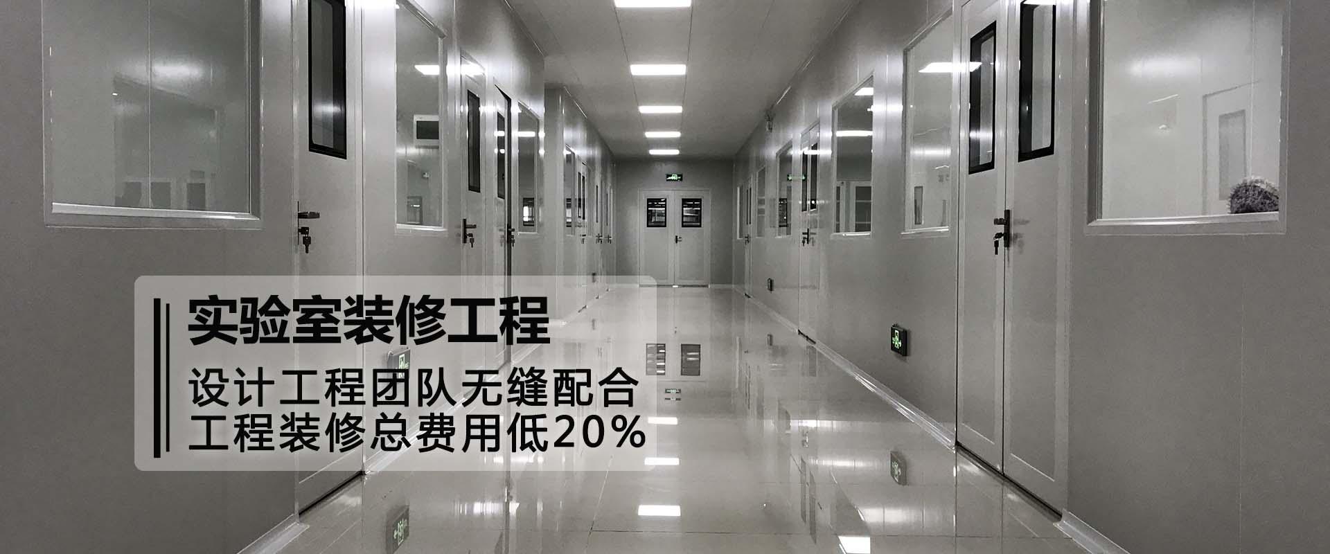 深圳华安实验室建设幻灯片3