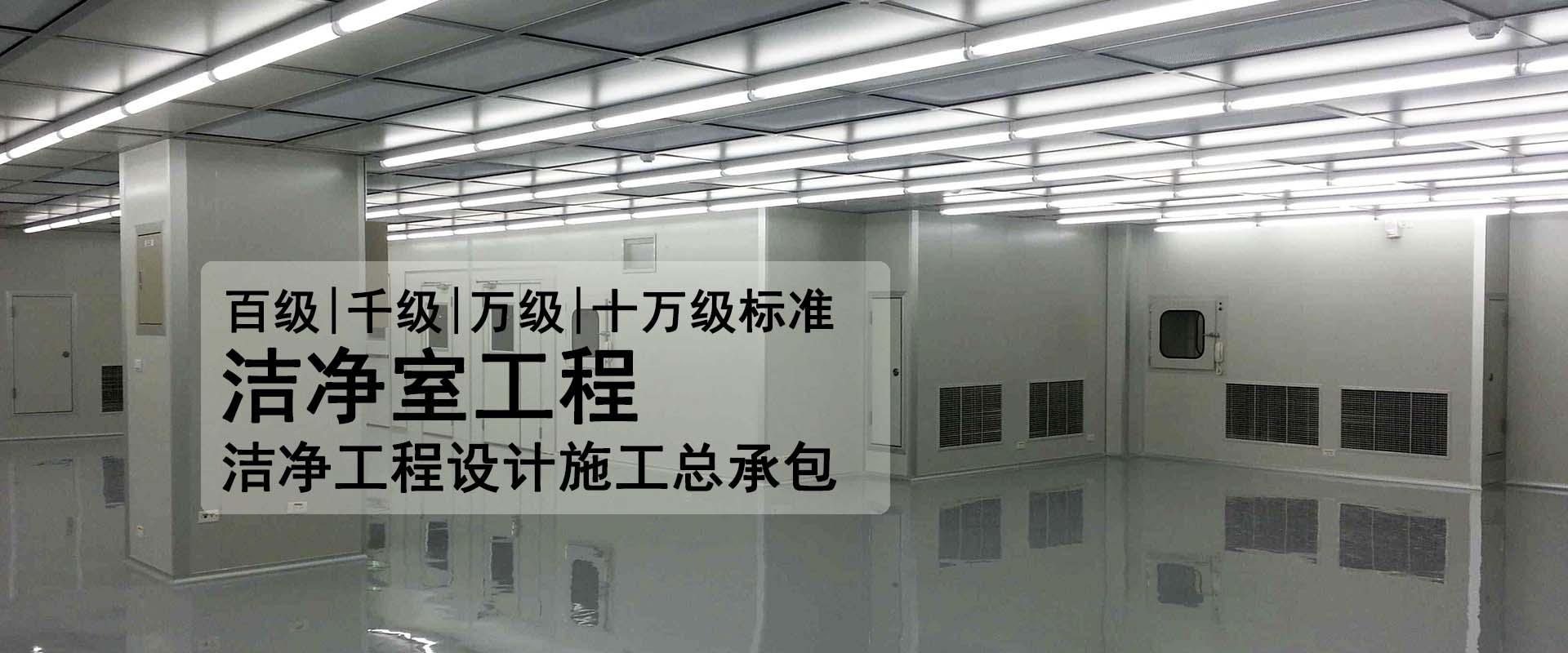 深圳华安实验室建设幻灯片5