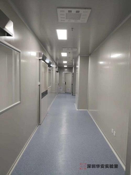 深圳洁净实验室装修设计