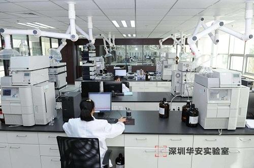 实验室设计图片