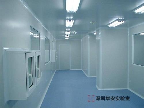 洁净室是什么意思 洁净室的详细介绍及基本要求