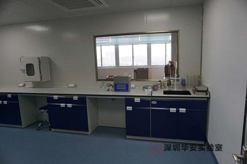 公安局刑侦实验室装修设计
