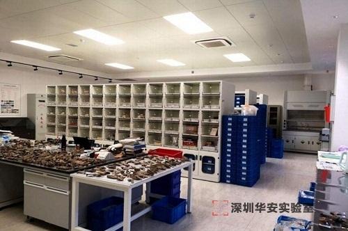 浙江动物考古实验室装修设计