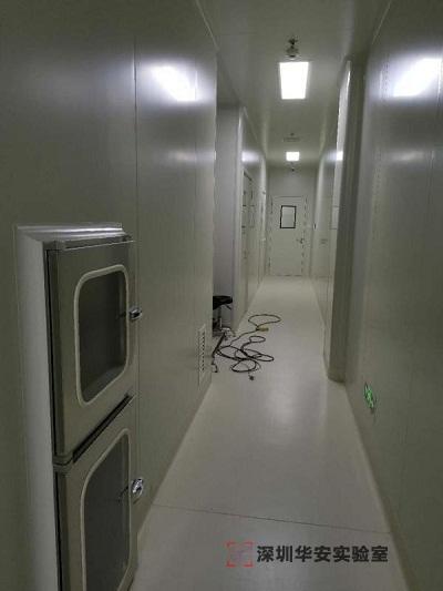 医院PCR实验室建设装修