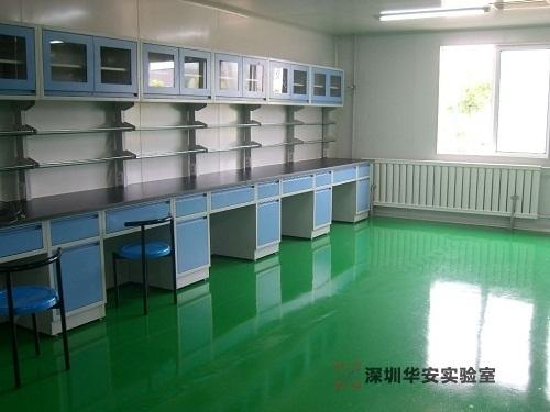 实验室地面装修