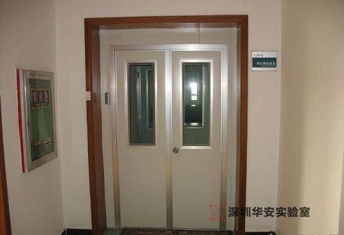 广东P2实验室装修设计